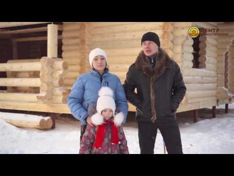 Отзыв о работе компании «Центр домостроения» Евгения и Дмитрий Белых.