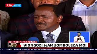 Viongozi wa matabaka mbalimbali wazuru makao ya Rais Daniel Moi ili kuifariji familia yake