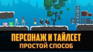 Как  ПРОГРАММИСТУ нарисовать графику для игры в Фотошопе (Пиксель арт) by Artalasky