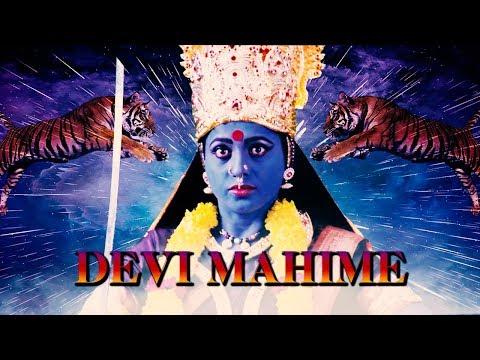 Devi Mahime Latest Hindi Dubbed Movie 2018   New Hindi Dubbed South Devotional Movies