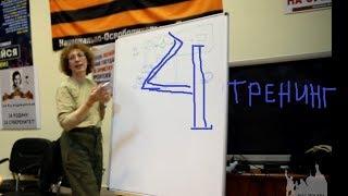 Русско-тибетская каббала. часть 4. Расторгуева Т.Н.