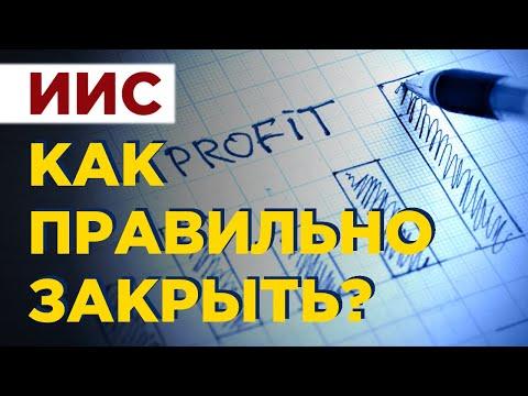 Фиатная криптовалюта viewforum