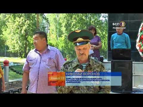 В селе Шафраново открыли стелу участникам Великой Отечественной