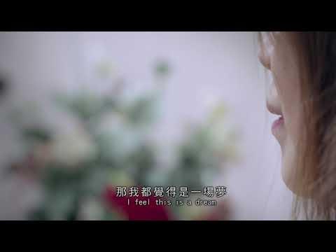 2018年:財團法人犯罪被害人保護協會-馨路20年紀錄片 宣傳版