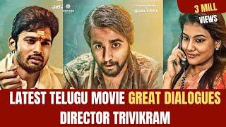 Latest Telugu Movies 2019 Full Length Movies  Director Trivikram  Telugu movies