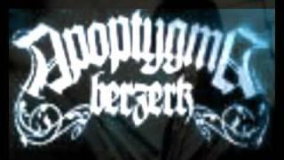 Apoptygma Berzerk - Mourn (Sonic Diary Edit.)