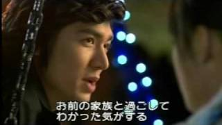 BoysOverFlower9