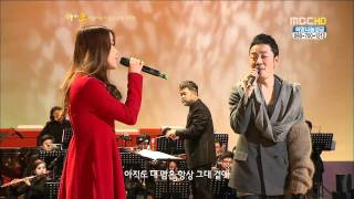 IU & Jung Yeop Blessings on Christmas Live