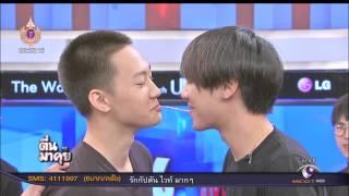 นักแสดง Love Sick ตื่นมาคุย 10/04/2015