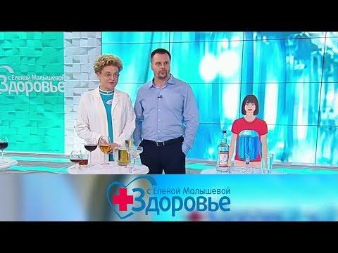 Vibrazione della prostata Novosibirsk