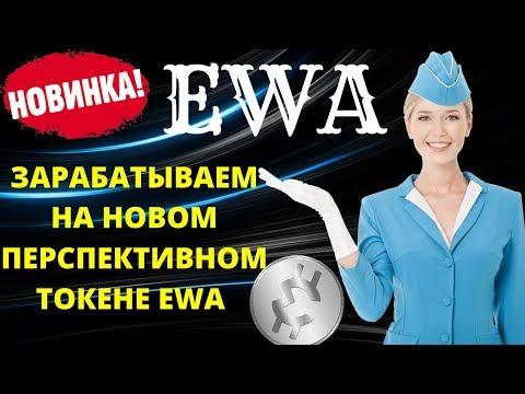 Криптовалюта в беларуси как заработать