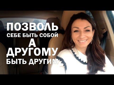 Чужое счастье россия 1