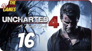 Прохождение Uncharted 4 на Русском — #16 (Мы нашли её!)