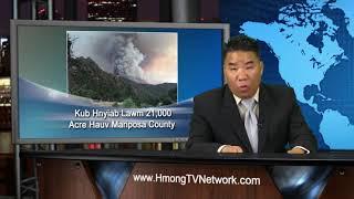 Hmong TV Network Newscast 7/19/2018 - Xov Xwm Ntiaj Teb
