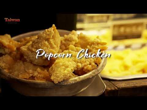 Let's make Taiwanese Cuisine! Popcorn Chicken