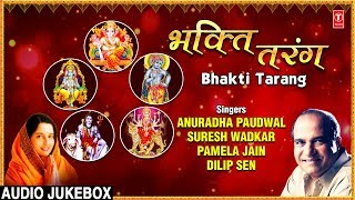 Superhit Collection of Golden Classic Bhajans