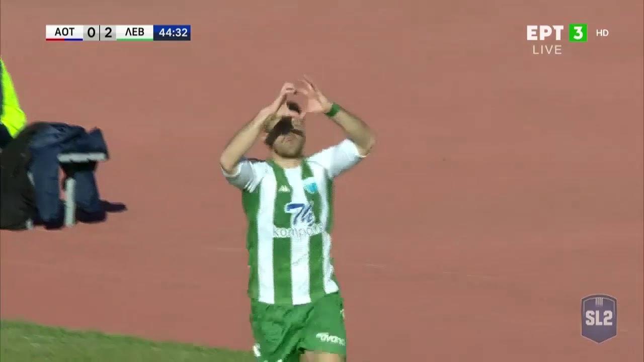 Τρίκαλα-Λεβαδειακός: Μαγική κάθετη ο Συμελίδης και 0-2 ο Τζιώρας | 30/01/2021 | ΕΡΤ