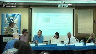 ועדה מצולמת: ועדת פסיכיאטריה, פסיכולוגיה ומשפט במפגש ייחודי בנושא הגנת אי שפיות, 30.10.17