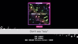 「バンドリ」bang Dream! : Don't Say