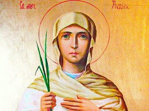 5 апреля Память святых мучеников Филита и Лидии  23 марта старый стиль . igla
