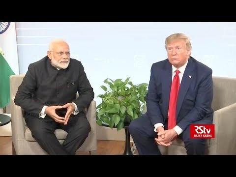 Download Modi Trump Meeting