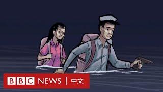 脫北驚魂:北韓獄警帶女囚犯摸黑渡江「恐怕我要葬身此地」- BBC News 中文