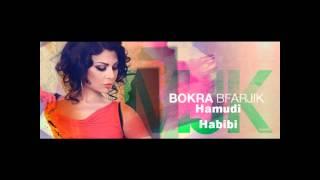 Haifa wehbe - ba7eb fik hagat 2012 هيفاء وهبي ٢٠١٢ بحب فيك حاجات تحميل MP3