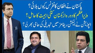 Hard Talk Pakistan with Dr Moeed Pirzada   15 July 2021   Faisal Vawda    92NewsHD