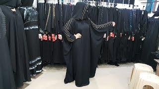 Abaya Designs #54 - Dubai Queens Abaya Designs | Saudi Queen Abaya | Black Queen Abaya Designer
