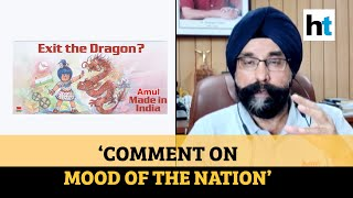 Amul Twitter handle briefly blocked after ad targeted China, MD clarifies - Download this Video in MP3, M4A, WEBM, MP4, 3GP