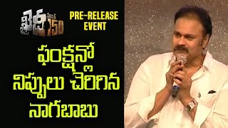 Naga Babu Strong Warning To RGV  Yandamuri Veerendranath About Controversial Comments On Ram Charan