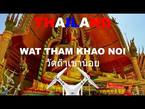 FPV Quadcopter - DJI Phantom 3 Advanced - Wat Tham Khao Noi - วัดถ้ำเขาน้อย - Thailand