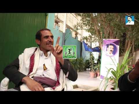 علاج العقم بالأعشاب أذهل الجميع ـ جمال محمد علي الطيبي ـ شهادة بعد الشفاء