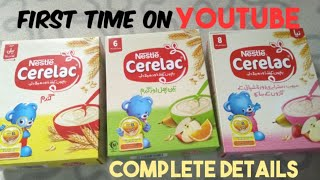 Nestle Cerelac | 5-6 month baby food - complete information |Aqsa Mehmood