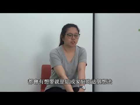 微電影佳作作品-愛的兩面(西湖國中)108臺北市108年度國中性別平等教育宣導月「愛的時光隧道」