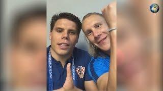 Футболист сборной Хорватии после победы над Россией записал видео со словами «Слава Украине!»