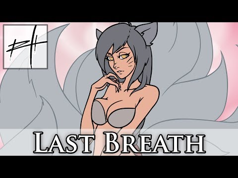 英雄聯盟動畫 - 犽宿 vs 阿璃 Last Breath