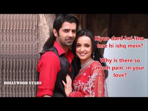 Iss Pyar Ko Kya Naam Doon? Lyrics (English Translation) - Barun Sobti - RABBA VE