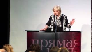 Лекции Наталии Басовской «Между добром и злом»