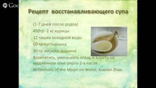 Ольга Капустина – Послеродовое восстановление.