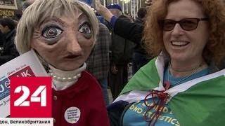 Brexit пугает: тысячи иностранцев вышли на митинги - Россия 24