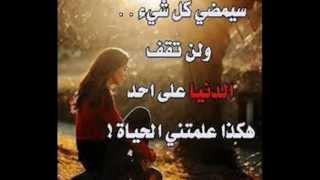 تحميل اغاني اسامه عبد الغني كنت حاسس من البدايه.wmv MP3