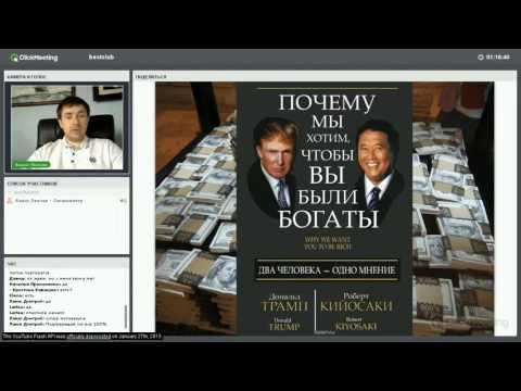 Как заработать деньги через интернет на андроид