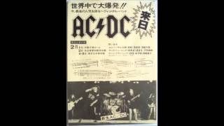 AC/DC - Shot down in flames - Rudd intro - Tokyo 04 Feb 1981