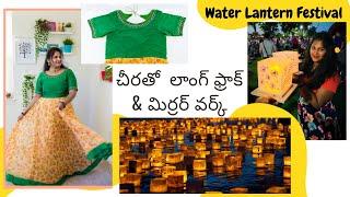 Boutique Style Long frock | Mirrorwork Neck Design | Water Lantern Festival | DIY | Telugu Vlogs USA