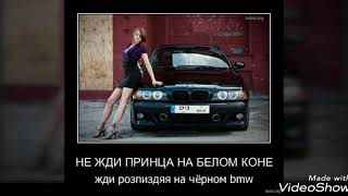 Приколы про авто
