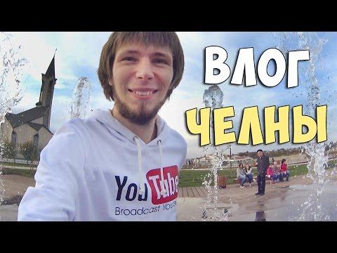 Возбудители женские в украине