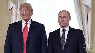 Что обсудили Путин и Трамп на переговорах в Хельсинки