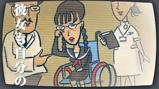 車椅子のお天気お姉さん放送事故 あべりょう