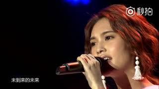 楊丞琳 映客星光夜演唱 青春住了谁、年輪說、左邊 2017.11.26